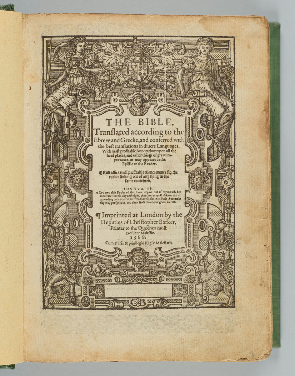 Bible. Translated according to the Ebrew and Greeke, and conferred with the best translations in diuers languages. Title page