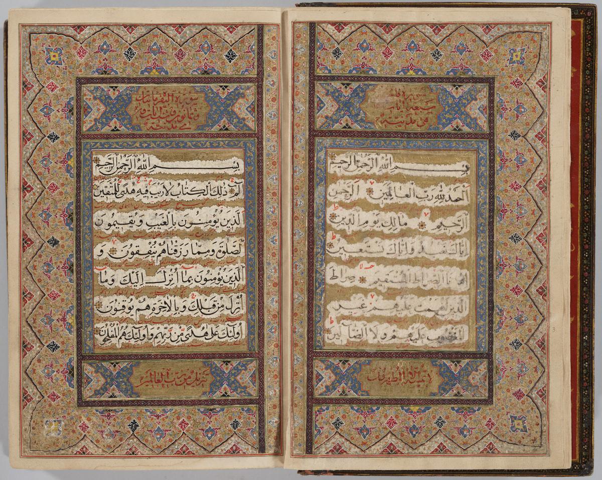 Quran, sūrat al-Fatīḥa and sūrat al-Baqara (sura 1 and sura 2)