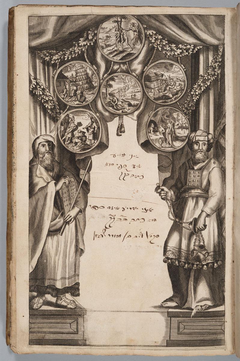 Derekh ʻets ḥayim. Title page.