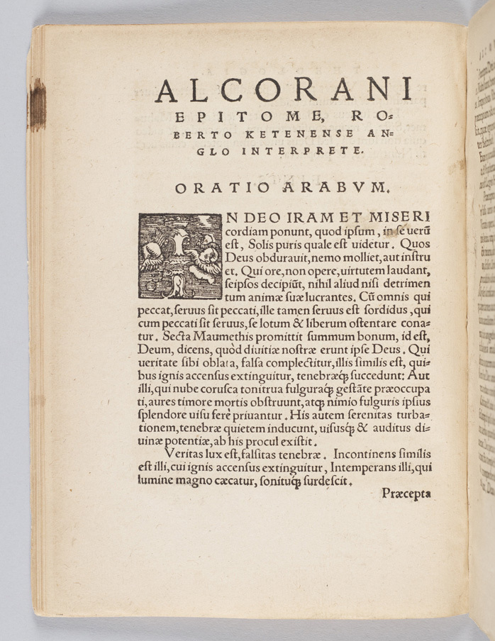 Mahometis Abdallae filii theologia dialogo explicata, first two pages of Alcorani Epitome