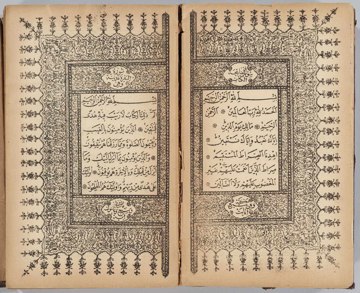 Qur'an, two pages, cover