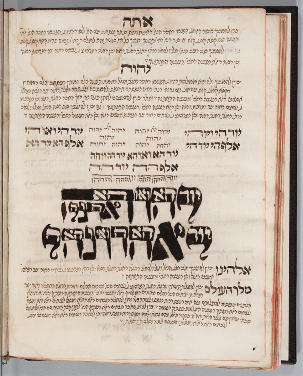 Sidur ha-Rashash. 51v