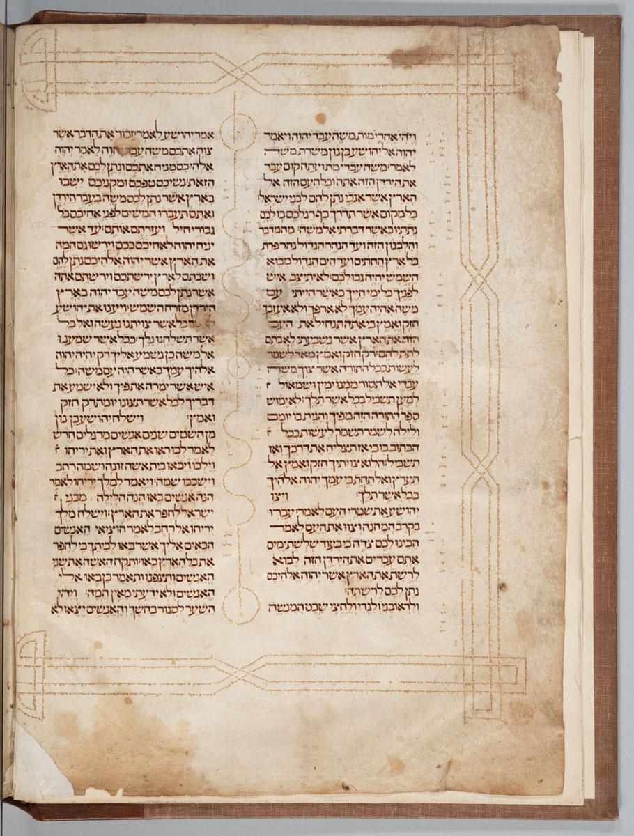 Biblia Sacra Hebraica.  Title page verso