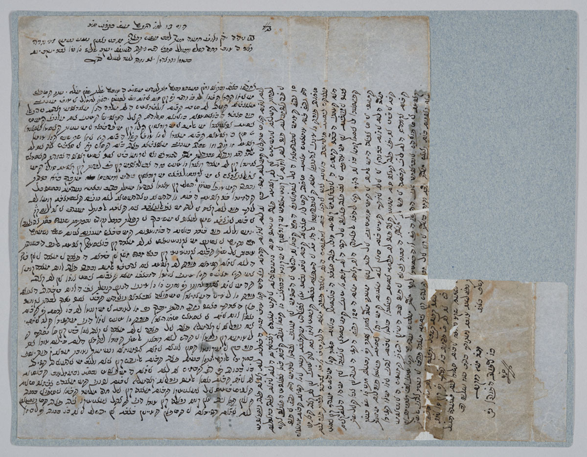 Mikhtav: el beni ṿe-yedidi Yaʻaḳov Shalish.
