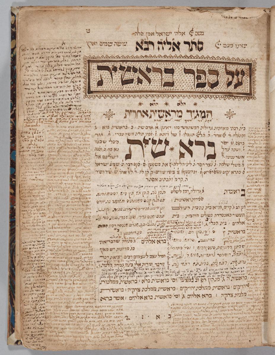 Seter Eliyah raba. 9r