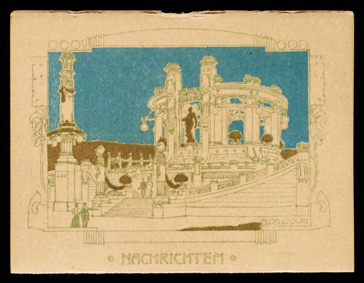 Ball der Architekten 24. Jan. 98.  Back of card, showing building
