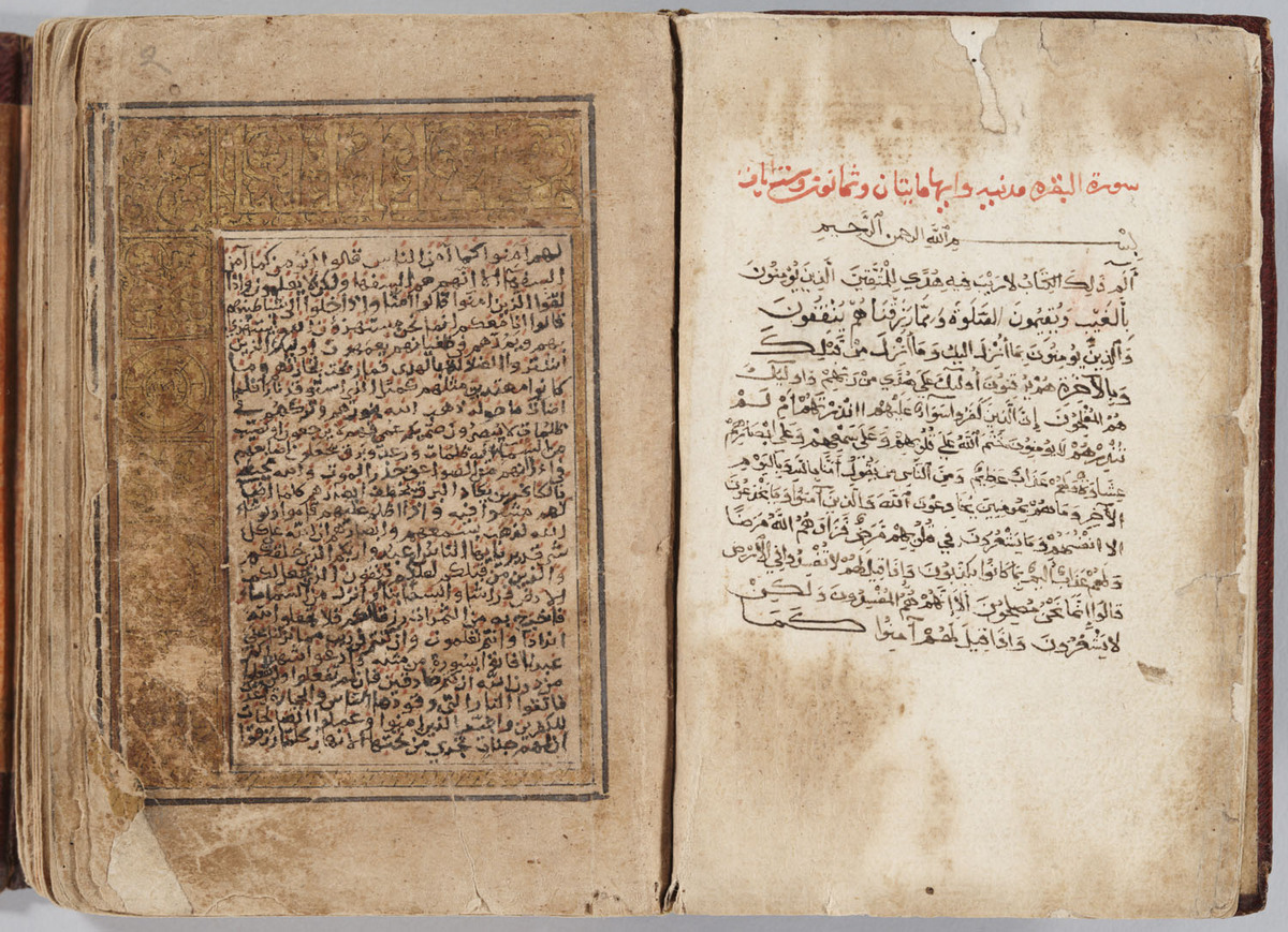 Quran, opening pages, sura 1 and sura 2, end pages