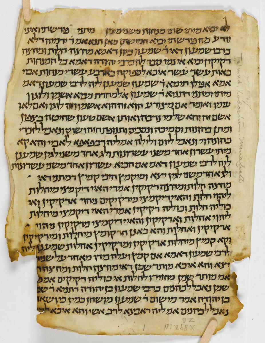 Talmud: Menaḥot 105a-106a; 109b-110a. 1a<br /> <br /> תלמוד מנחות קה ע&quot;א- ק&quot;ו ע&quot;א; קט ע&quot;ב-קי ע&quot;א