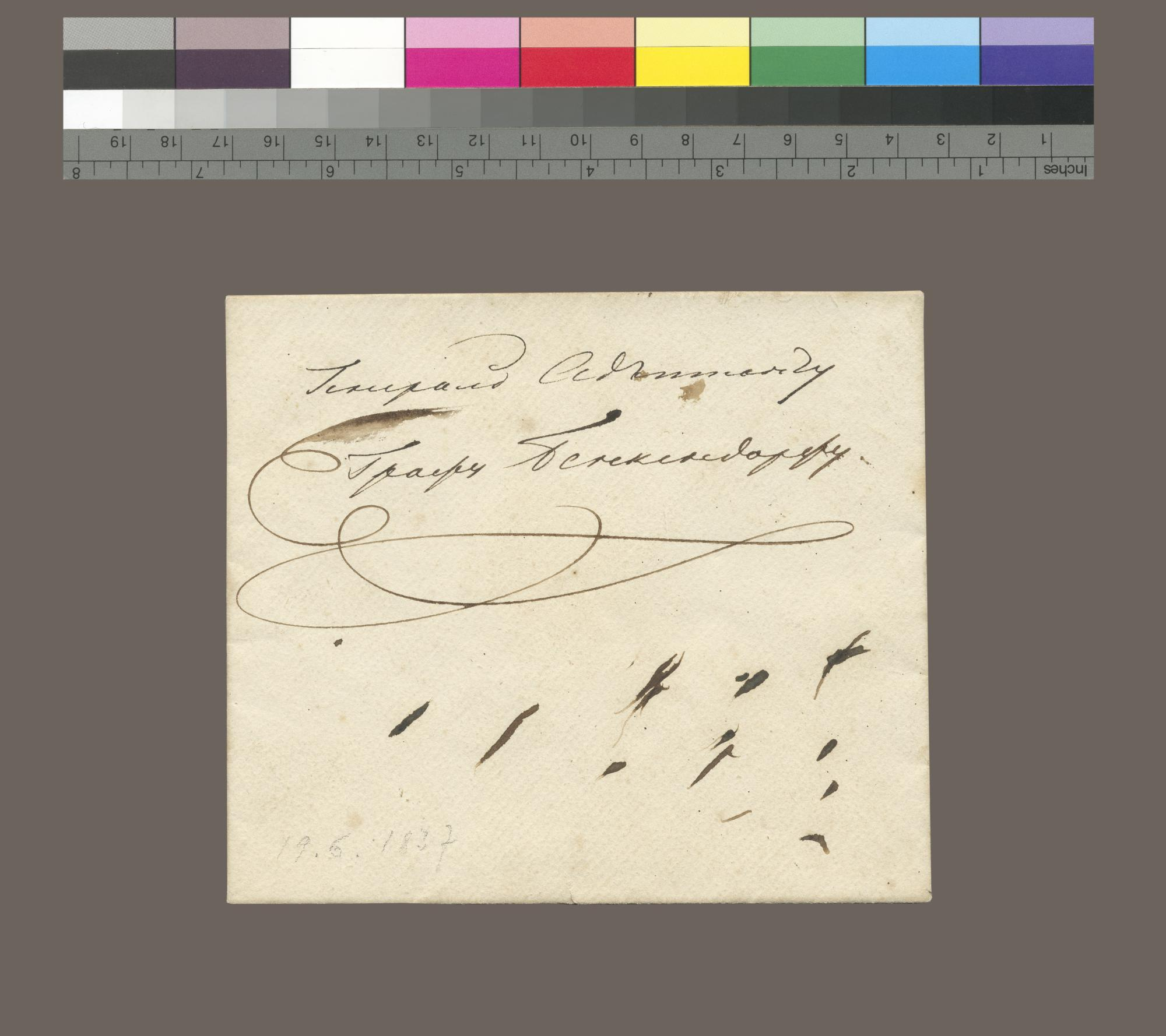 Autograph letter, signed, to Count Alexander Benckendorff (with envelope)