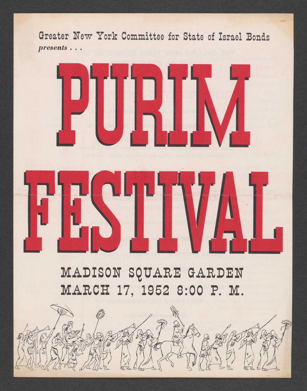 Greater New York Committee for State of Israel Bonds presents Purim Festival : Cover