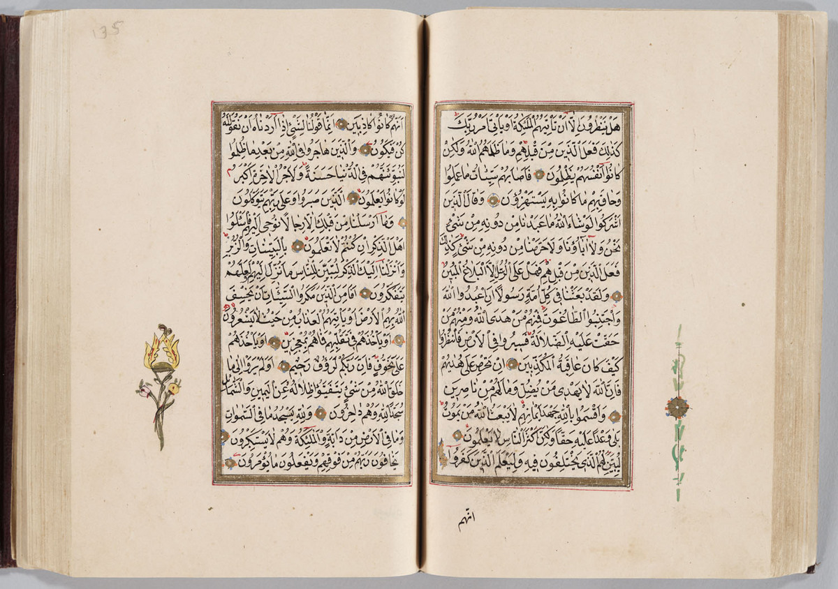 Quran, double page section from the sūrat al-Naḥl, colophon, cover