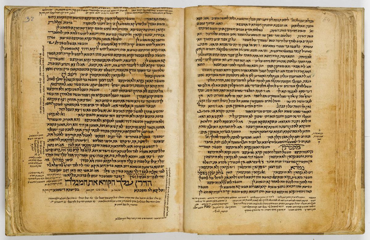 Talmud (Megillah, Moʻed ḳaṭan and Zevaḥim) . 31v-32r