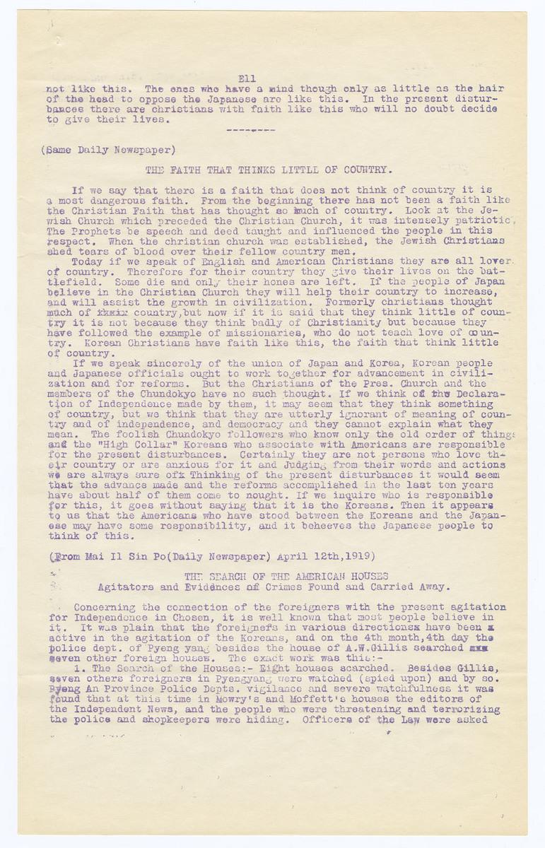 page E11