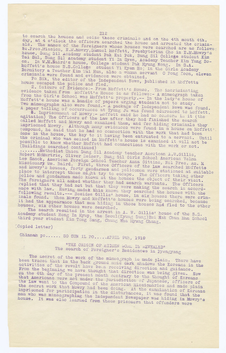 page E12