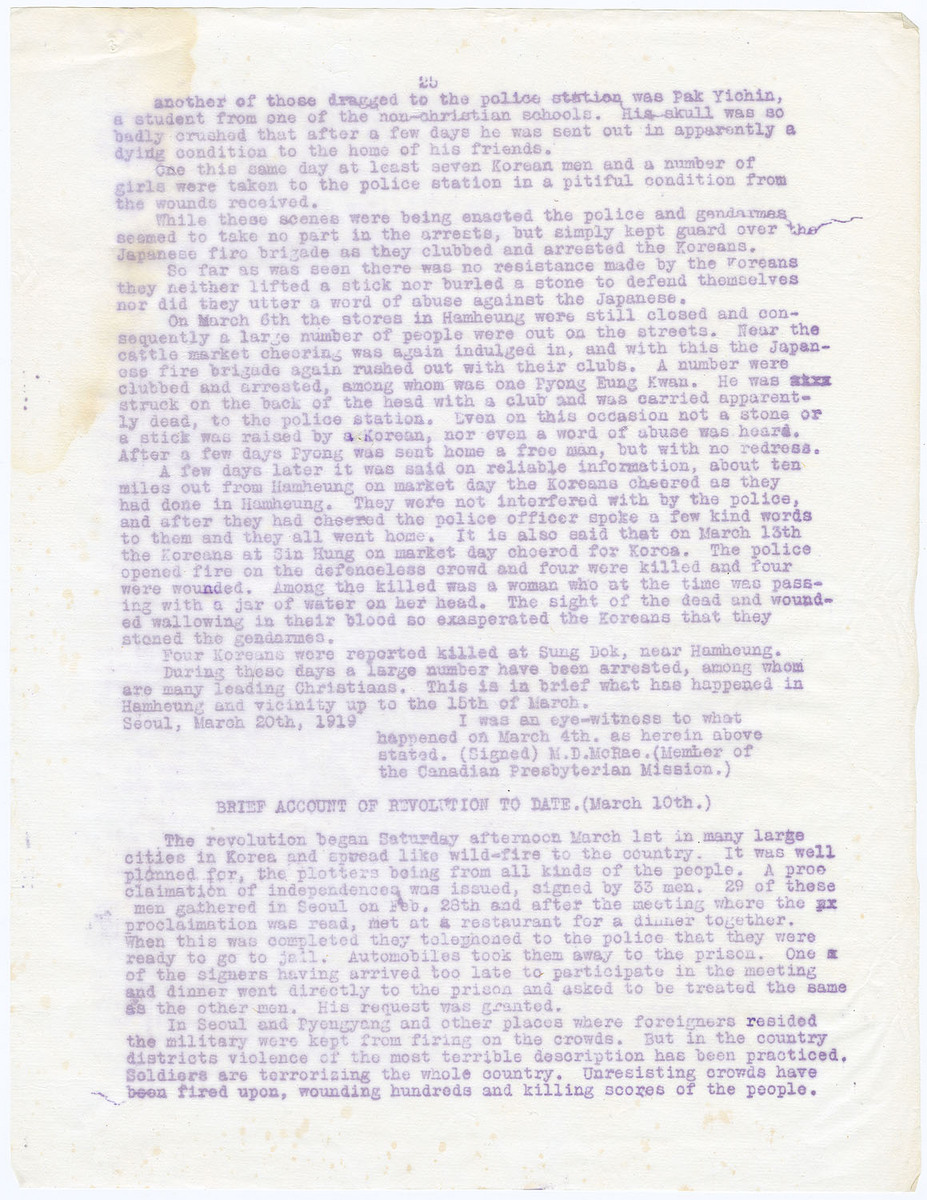 Statement by Rev. M. McRae (Canadian Presbyterian Mission) of events in Hamlung (cont.); Brief account of revolution to date (March 10th.), (page 25)