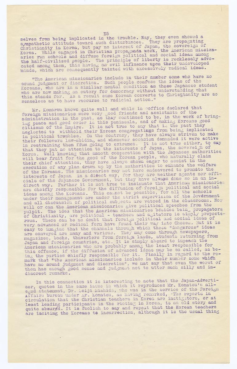page E5