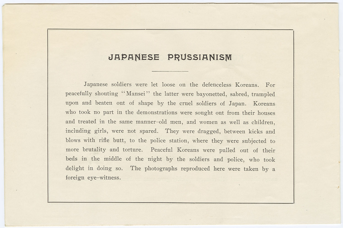 Japanese Prussianism