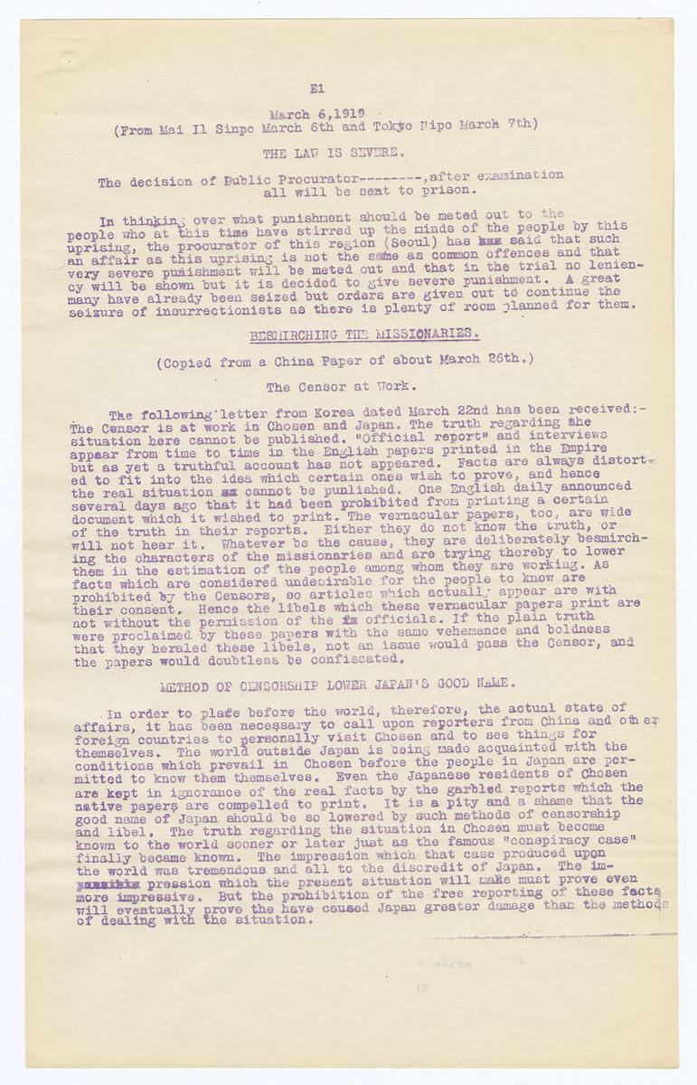 page E1