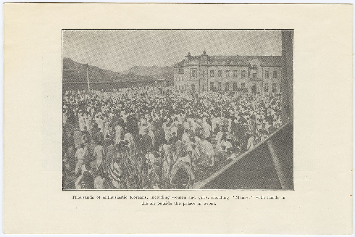 """Thousands of enthusiastic Koreans, including women and girls, shouting """"Mansei"""" with hands in the air outside the palace in Seoul."""