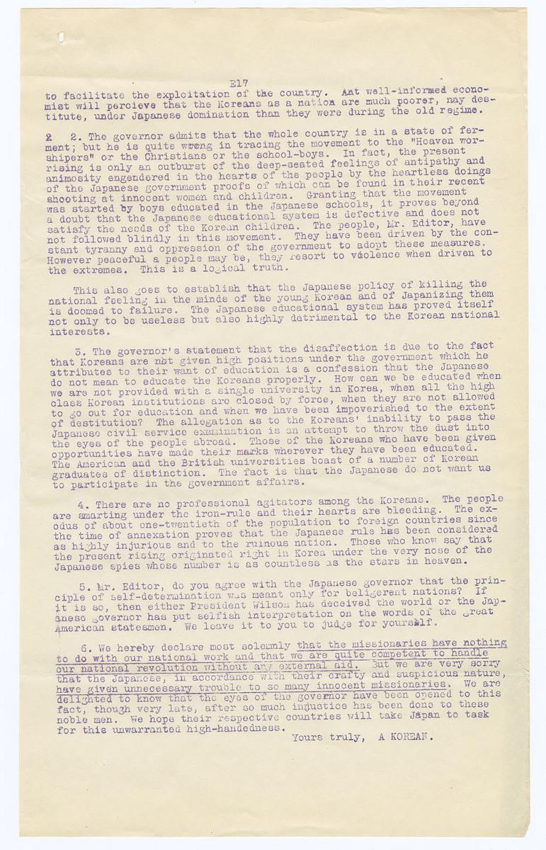 page E17