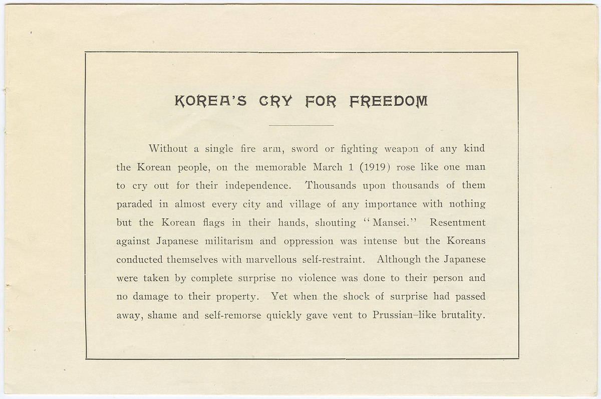 Korea's cry for freedom