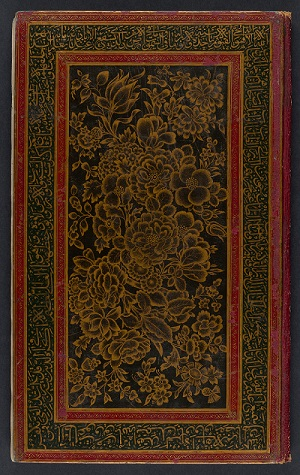 In the School of Wisdom: Persian Bookbinding, ca. 1575-1890