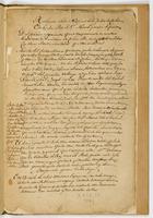 Relacion delas noticias delos Judios de Cochin. First leaf of text
