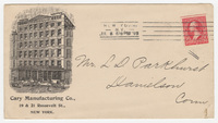 Cary Manufacturing Co., envelope