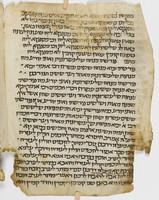 Talmud: Menaḥot 105a-106a; 109b-110a. 1b.<br /> <br /> תלמוד מנחות קה ע&quot;א- ק&quot;ו ע&quot;א; קט ע&quot;ב-קי ע&quot;א