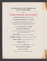 Greater New York Committee for State of Israel Bonds presents Purim Festival : Inside cover