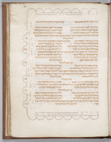 Biblia Sacra Hebraica.  345r