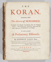 Koran, commonly called the Alcoran of Mohammed, title page