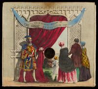 Lane's telescopic view of the interior of the Great Industrial Exhibition. View of peep show out of case