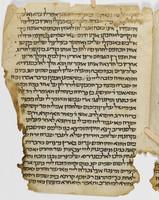 Talmud: Menaḥot 105a-106a; 109b-110a. 2a<br /> <br /> תלמוד מנחות קה ע&quot;א- ק&quot;ו ע&quot;א; קט ע&quot;ב-קי ע&quot;א