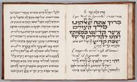 Tefilot Nashim. 2v-3r