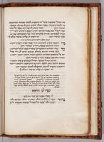 Sidur: ke-minhag Romah. Mishaberach for women (v)