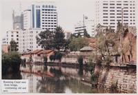 Kunming 1996 River Bank