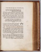 Sidur: ke-minhag Romah. Alenu with censorship