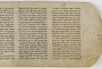 Toldot yehude Ḳutsin. First page