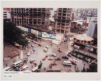 Kunming 1996 Intersection