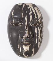 Noh mask of young male