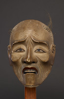 Noh mask of old male (Maijo)