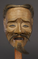 Noh mask of old male (possibly Kojijo)