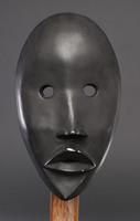 Modern cast of Dan ceremonial mask of Poro Secret Society